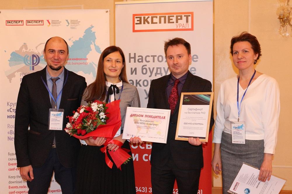 Лучший экспортер в Свердловской и Тюменской областях